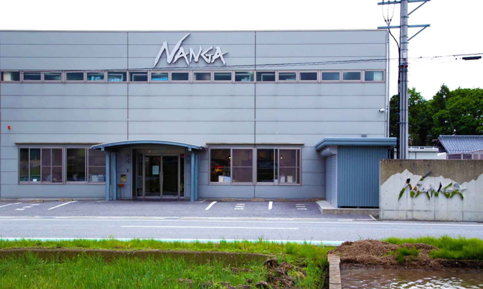 NANGA HEAD OFFICE