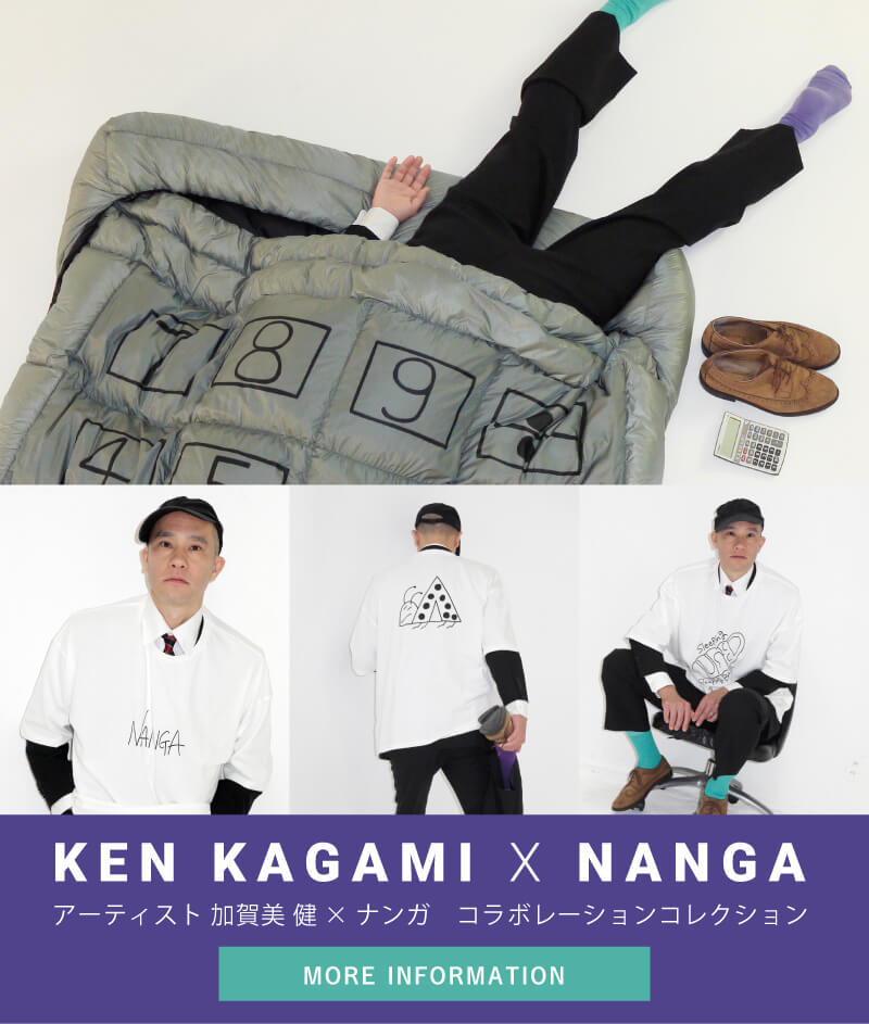 KEN KAGAMI × NANGA